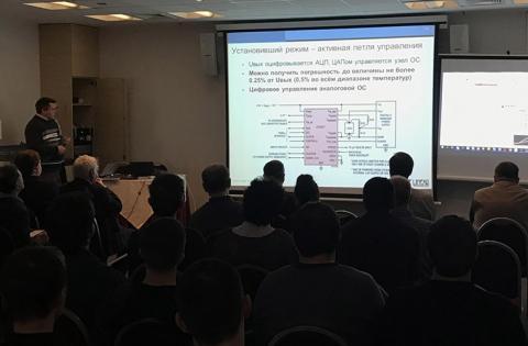 Доклад о Цифровом питании Linear Technology